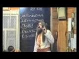 Асгардское Духовное Училище-Курс 1.39.-Древнерусский язык (урок 4 – Образы).