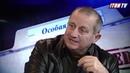 Яков Кедми Военный конфликт между Россией и США возможен