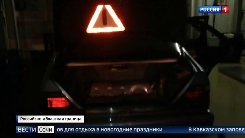 Таможенники Сочи нашли в бензобаке иномарки контрабандные сигареты