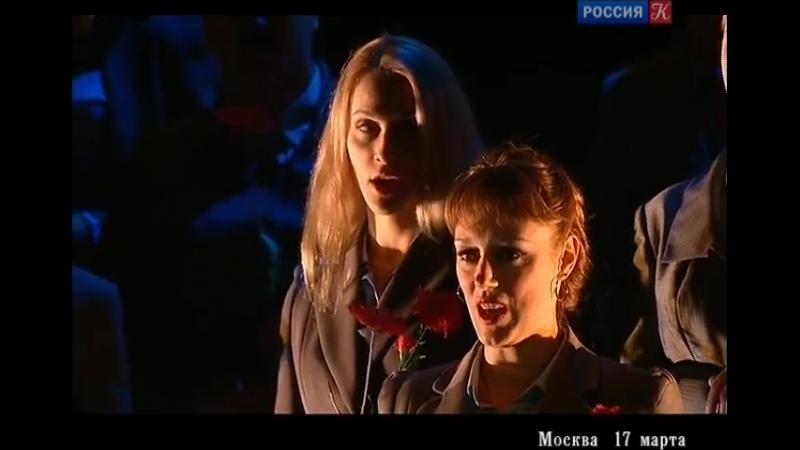 Римский Царская Tsar's Bride Могучий Михайловский театр Mikhailovsky Theatre 2014