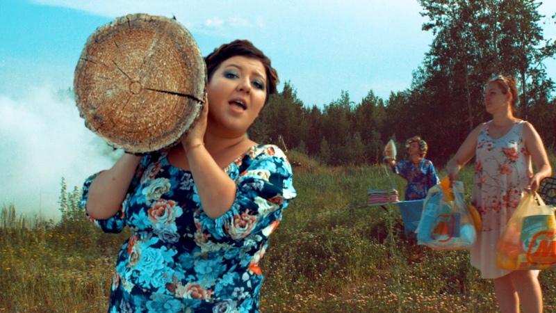 Боня и Кузьмич Русская Баба клип за 6 секунд