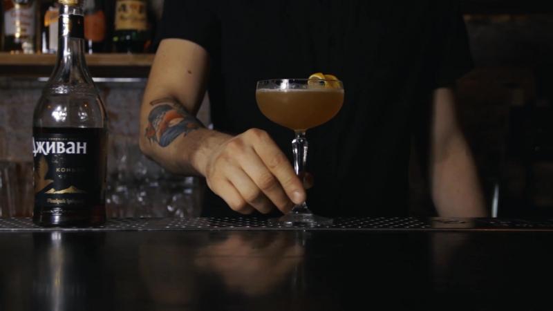 Рецепт коктейля Sidecar на вкусовом коньяке