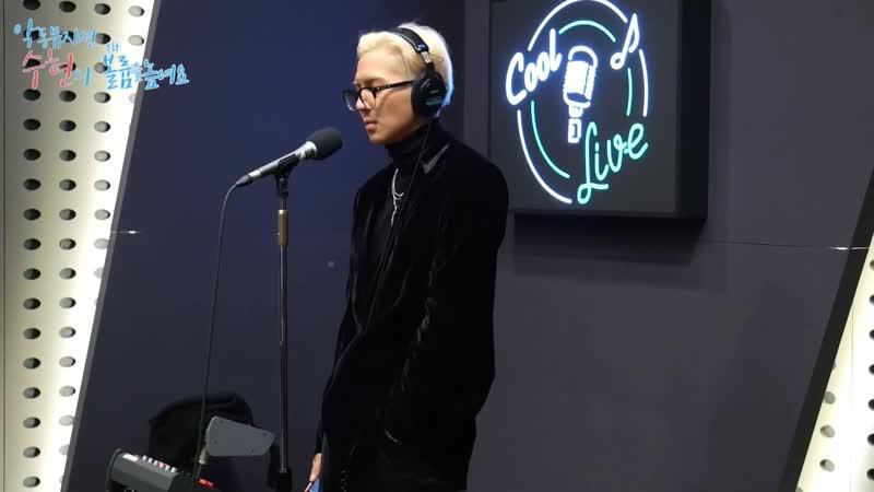 MINO Lee Soo Hyun - 알람 (ALARM) LIVE 181212