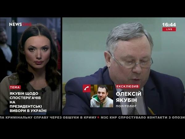 Якубин власть делает бурю в стакане по поводу участия российским представителей в выборах 14 02 19