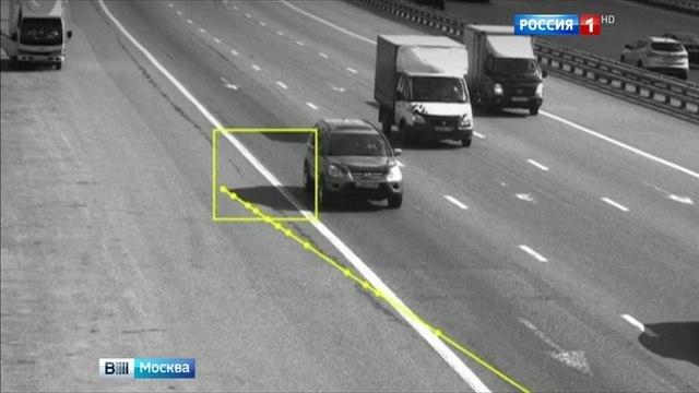Вести-Москва • Вести-Москва. Эфир от 06 сентября 2016 года (17:30)