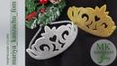 МК корона из глитерного фоамирана на новый год fom Mariya
