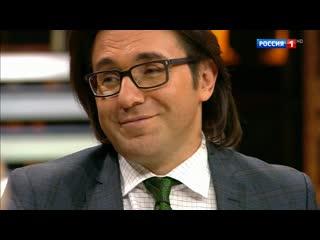 Привет, Андрей! Эфир от 09.03.2019
