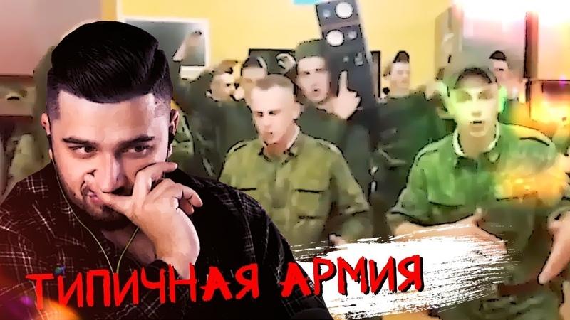 HARD PLAY СМОТРИТ 16 МИНУТ СМЕХА ДО СЛЁЗ ЛУЧШИЕ РУССКИЕ ПРИКОЛЫ