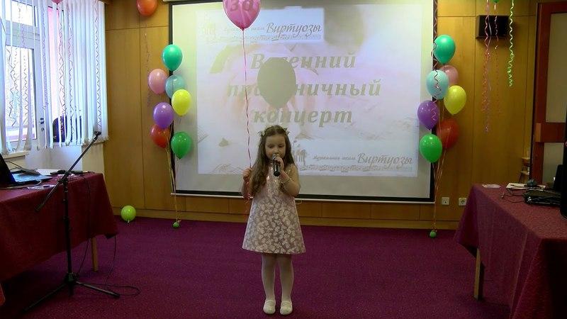 Лебедева София Шарики