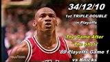 Michael Jordan's 1st Triple Double in Playoffs! 341210 vs Knicks - G.O.A.T Mode in Overtime! 1989