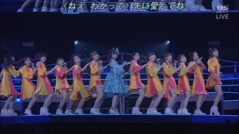 [LIVE] MM '18 ♪ Are you Happy? (~We are Morning Musume~)