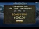 Kong The 8th Wonder of the World Slot Machine - Biggest Win