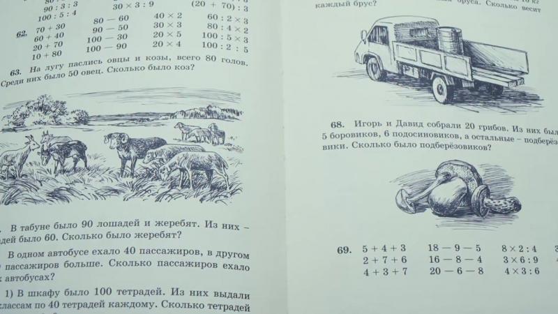 Видеопрезентация - Русская классическая школа