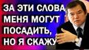 ПУТИН МНЕ СКАЗАЛ: СИСТЕМА НЕ ВЫДЕРЖИТ (19.08.2018) Сергей ГЛАЗЬЕВ