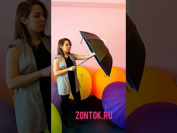 Зонт складной Георгин синий на zontok.ru