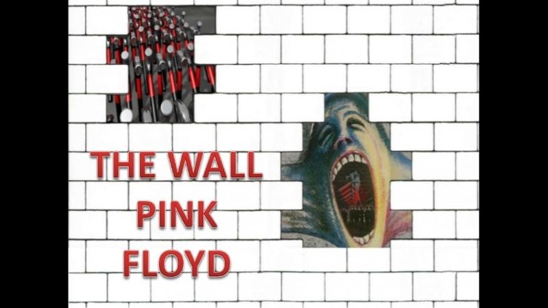 Pink Floyd The Wall (Алан Паркер) 1982