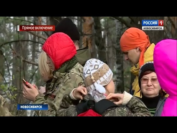 Поисковики отряда Лиза Алерт проводят учебные сборы в Новосибирске