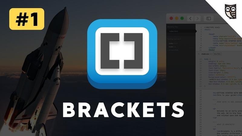 Обзор редактора Brackets - 1 - Установка и ознакомление с редактором