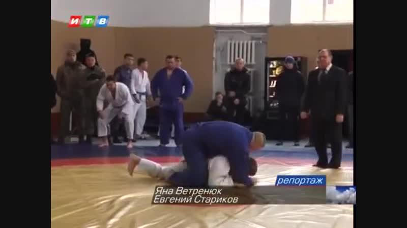 Чемпионат по дзюдо ГУ Росгвардии по Республике Крым и г. Севастополю