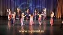 Танец живота Восточные куклы. Группа. Belly dance. Group.