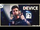 Device Уничтожает Team Liquid!