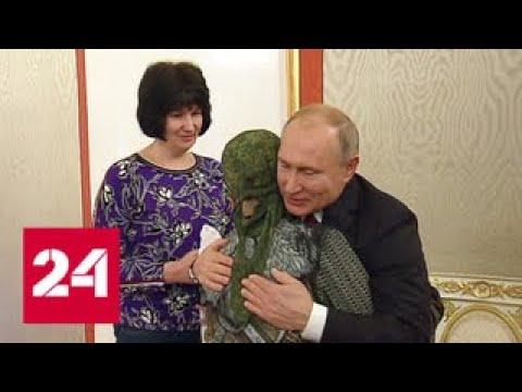 Мужское рукопожатие президент исполнил мечту тяжелобольного ребенка Россия 24