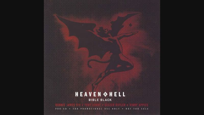 Heaven Hell - Bible Black (Official Video)