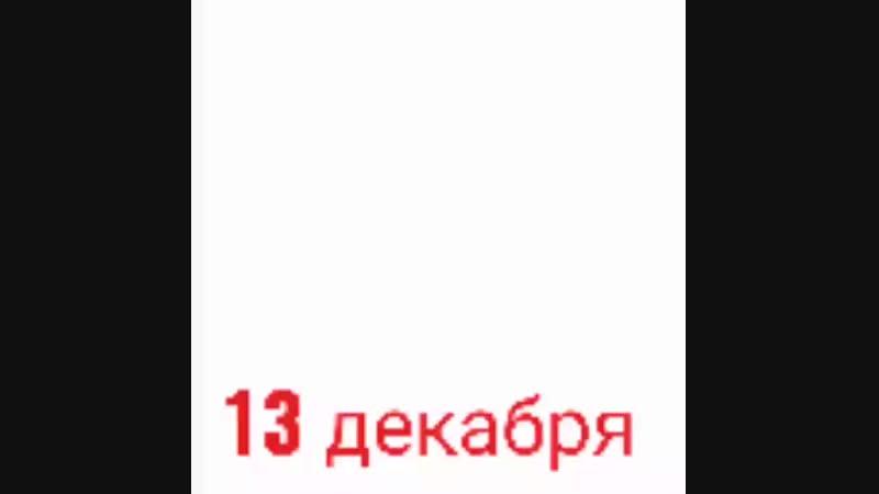 Ривердейл промо mp4