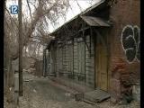Битва за вековой дом в Омске может обернуться трагедией