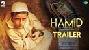 Hamid Trailer MAMI Aijaz Khan Talha Arshad Reshi Rasika Dugal Vikas Kumar Sumit Kaul
