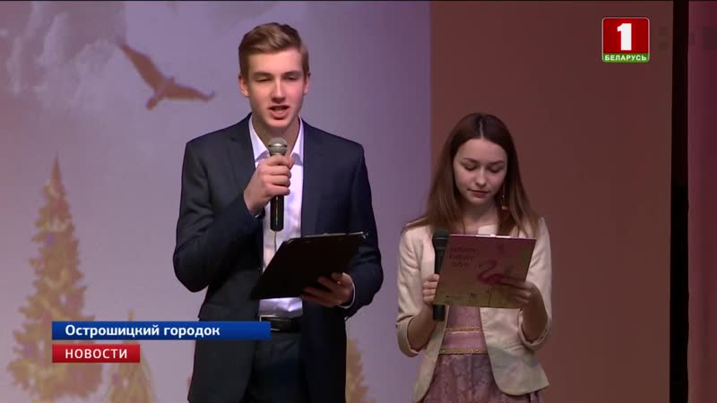Ученики Острошицко Городокской школы подарили жителям дома интерната подарки