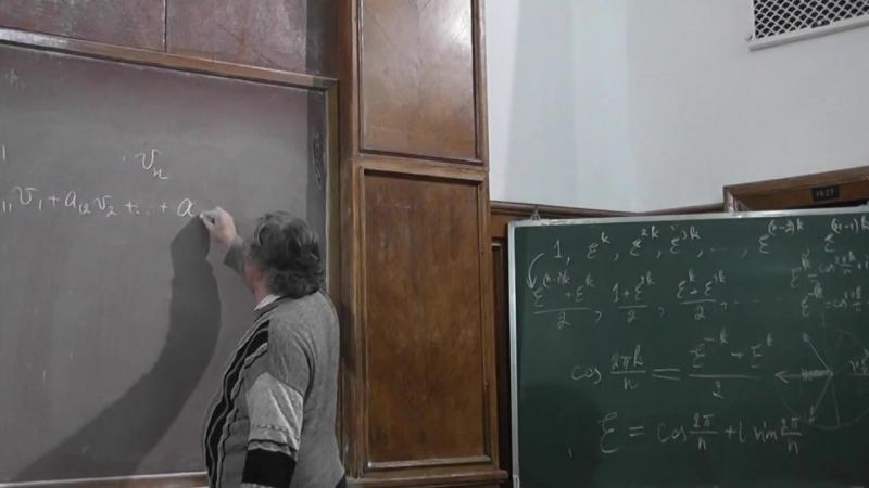 42. Постановка задачи о размерности векторного пространства.