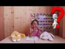 Азбука. Учим Букву З. 2 игры. Обучающее видео для детей 3-6 лет