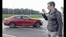 Неужели на уровне BMW Genesis G70 премиум по корейски Тест драйв и обзор