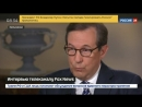 Интервью Владимира Путина телеканалу Fox News по итогам встречи с Дональдом Трам