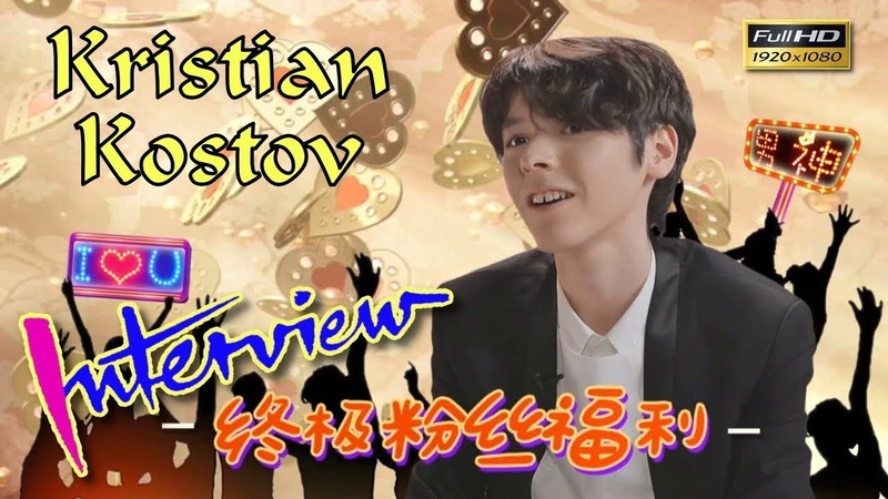 Kristian Kostov - The Amazing Idol on SOHU.TV (Full Record)