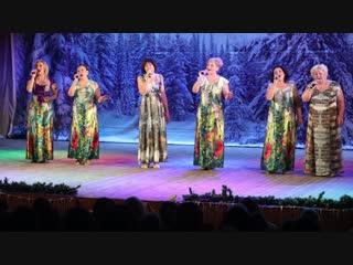 Новогодний концерт ансамбля лирической песни Радуга-12.01.2019-6