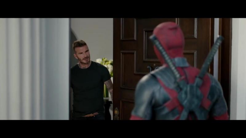 Deadpool 2 - Извинения перед Дэвидом Бекхэмом