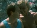 Дикий пляж, драма, СССР, 1990