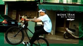 WONK IRAK NY To Taiwan ( ED WONKA ) | NEXHYPE TV