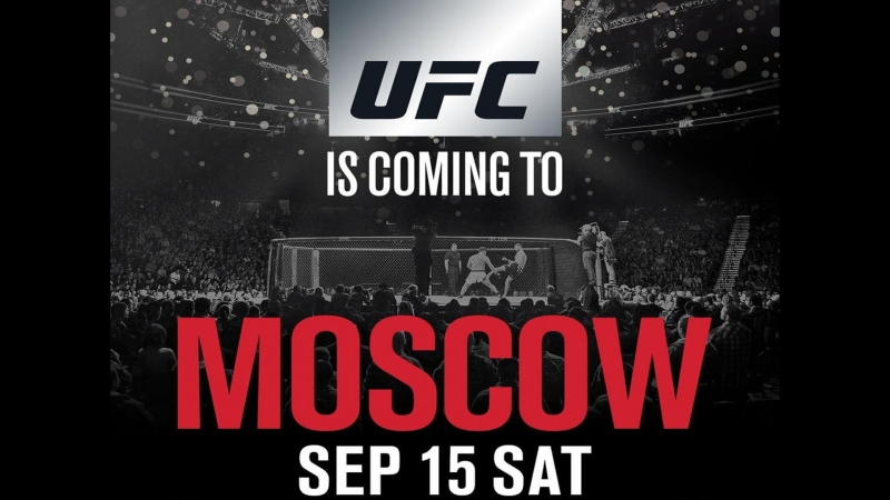 UFC Moscow- Legendary Trip