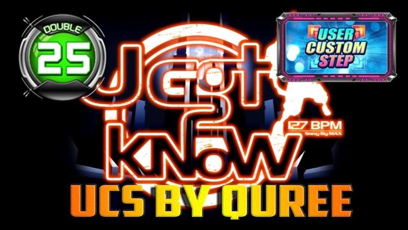 U Got 2 Know D25 | U Really Got 2 Know | UCS by Quree ✔