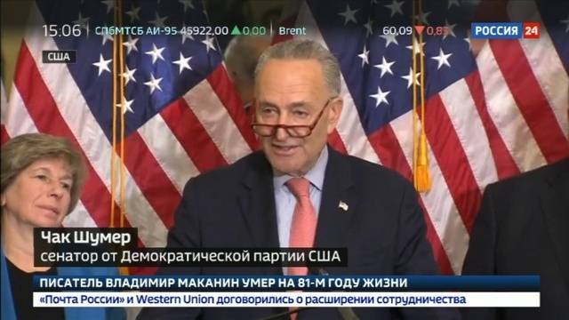 Новости на Россия 24 • Как минимум, заморозят после теракта в Нью-Йорке Трамп хочет отменить гринкарты