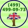 Английский для детей в Зеленограде/ GREENGLISH