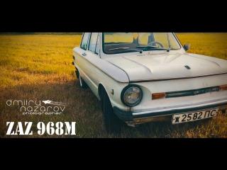 ZAZ 968M (VideoClip) FullHD