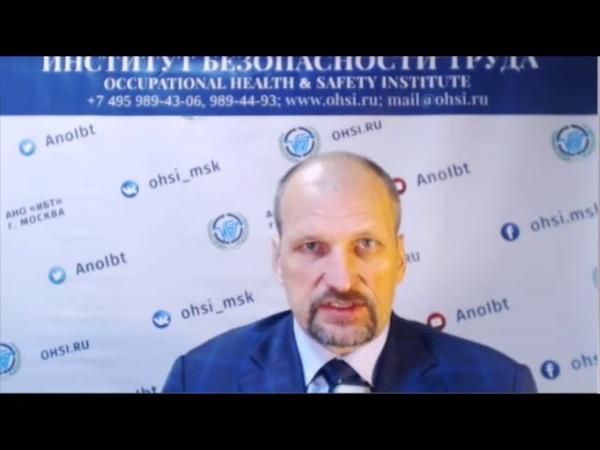 Государственное регулирование безопасности в техносфере