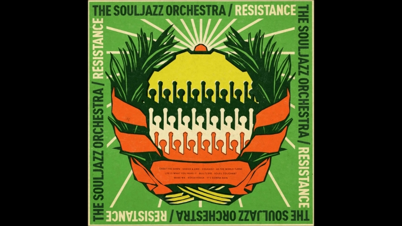 [4][114.87 A] the souljazz orchestra ★ kossa kossa