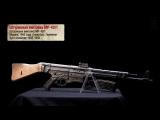 StG 44 – отец всех штурмовых винтовок_ АК; AR15 _ M16; HK 416; G3; CETME
