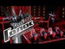 Топ_10 самых популярных выступлений VK - ГОЛОС - Все сезоны Премьера 2018 4K