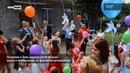 Пасечник в День защиты детей погасил марку и поучаствовал во флешмобе детдомовцев